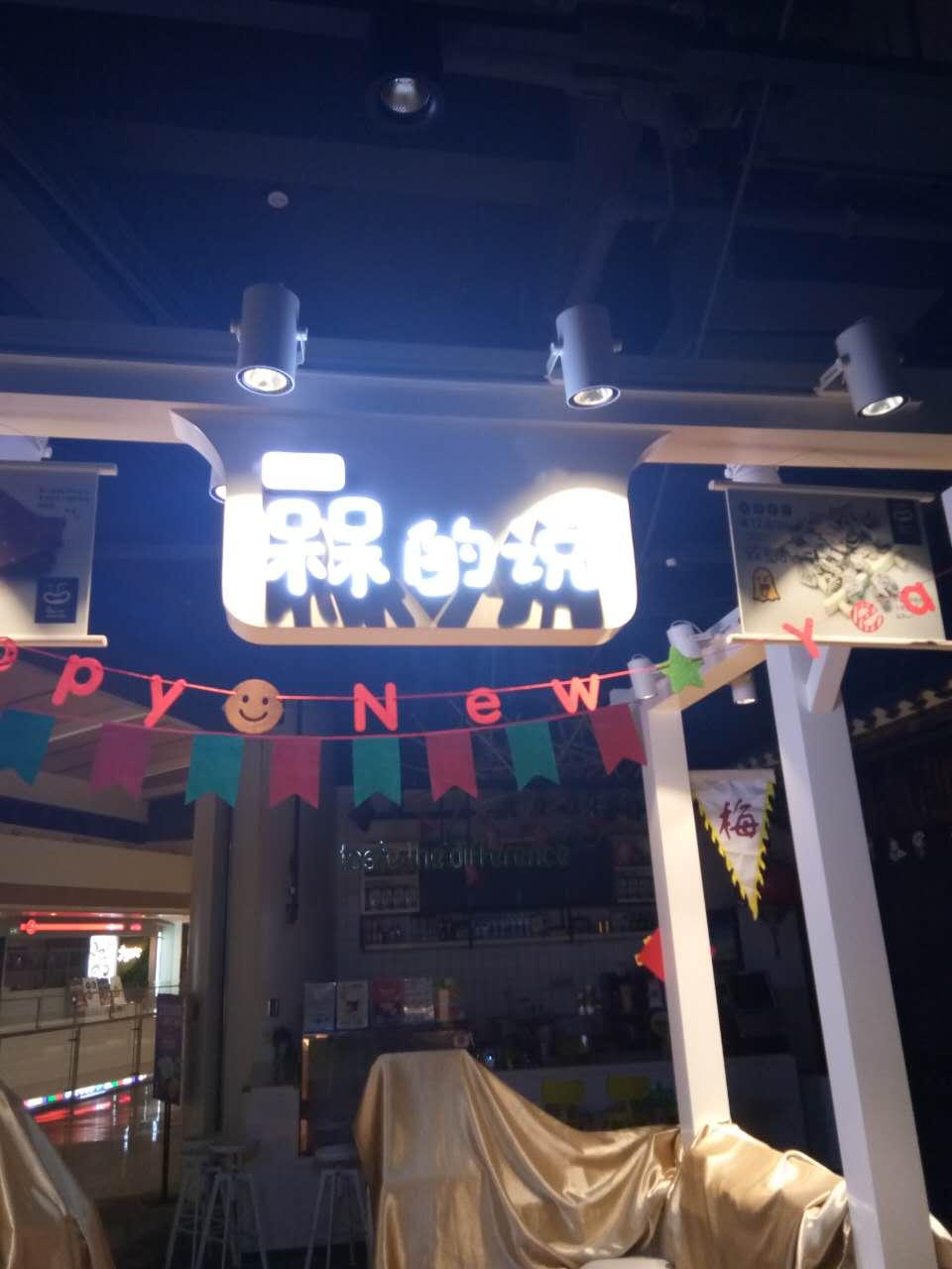 长沙广告公司