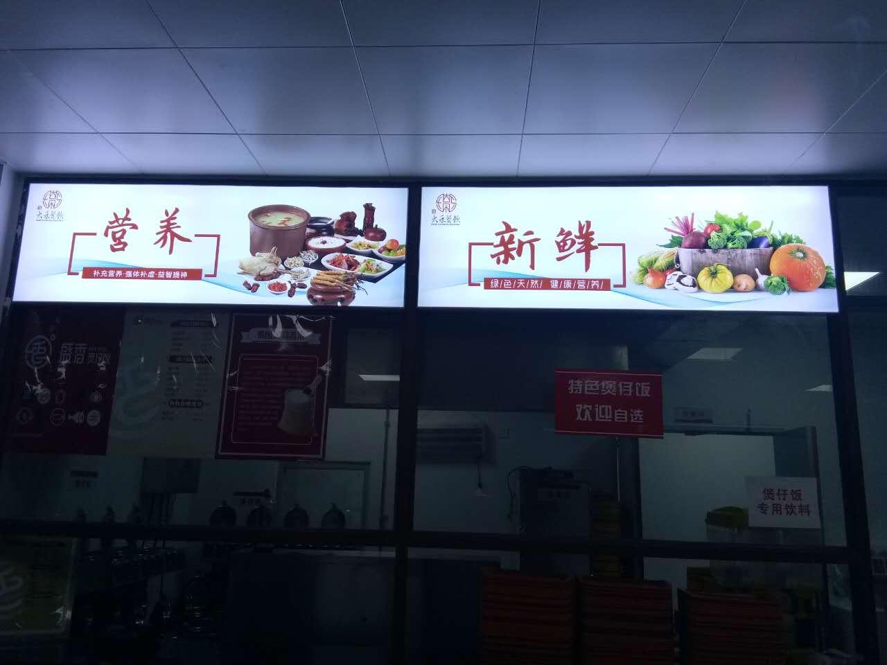 制作广告灯箱都需要了解什么?长沙广告公司解说